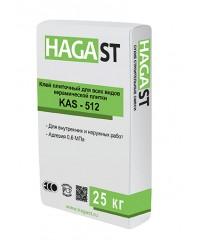 Клей универсальный для керамической плитки и легкого камня HAGA ST KAS-512