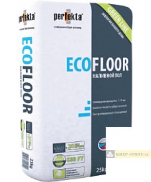 GREEN LINE ECOFLOOR – Dustfree