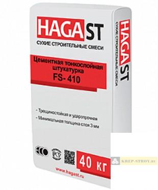 Цементная штукатурка серая для ручного и машинного нанесения HAGA ST AUBENPUTZ FS-410/40