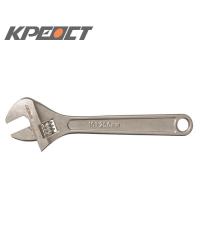 Ключи разводные 150mm