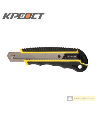 Нож (выдвижное лезвие) 18mm