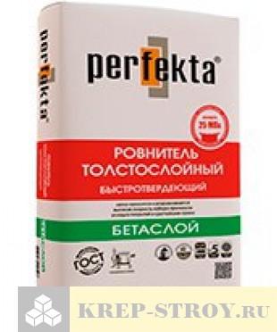 """Ровнитель толстослойный быстротвердеющий Perfekta """"Бетаслой"""""""