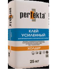 """Клей усиленный для керамогранита и керамической плитки Perfekta® """"ХОЛДЕР"""""""