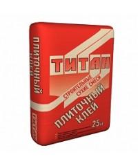 Плиточный клей Титан