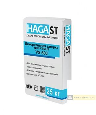 Цветная декоративная гидрофобная затирка HAGA ST VERFUGEN VS-675 Черная