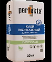 """Клей монтажный гипсовый Perfekta® """"ГИПСОЛИТ"""""""
